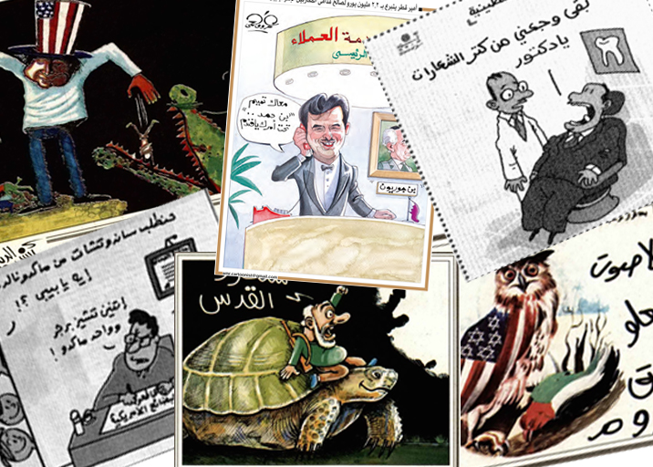 Satire And Protest The Middle East Through Egyptian Cartoons