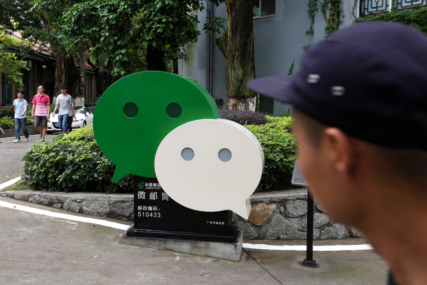 WeChat offices