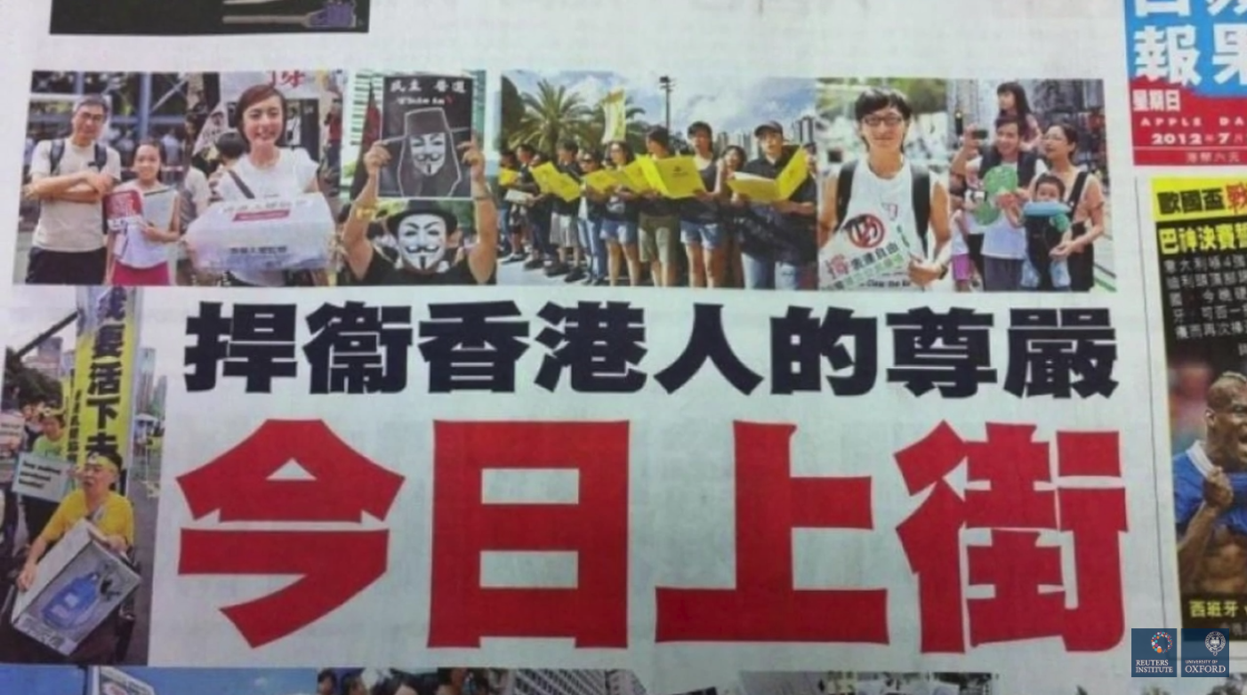 Front page of Apple Daily